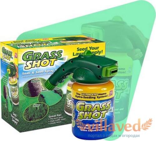 Гидропосев газона своими руками. Оборудование для гидропосева.