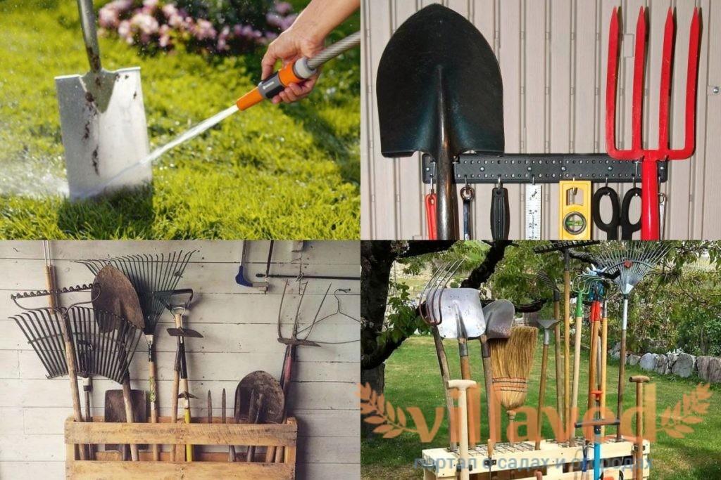 Как правильно хранить лопаты
